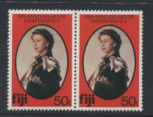 Fiji - Scott 437 - Parliment Issue 1980- MNH -  Pair of 50c Stamps