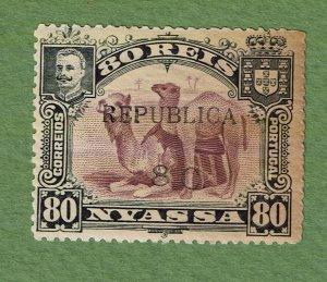 1918 Nyassa Mi#74, Sn#71, Yt#72, Sg#73, Mu#74 MH
