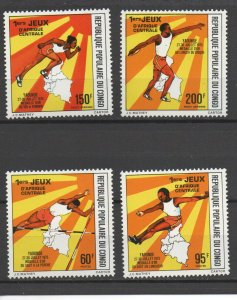 Congo - People's Republic 372-373,C230-C231 MNH