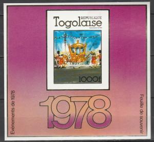 Togo #984  MNH  Imperf CV $12.00  (S7643L)