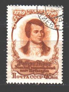 Soviet Union. 1956. 1843. Robert Burns, poet of Scotland. USED.