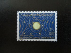 Morocco #302 Mint Never Hinged (L7H4) WDWPhilatelic