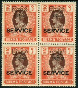 BURMA-1947 2r Brown & Orange OFFICIALS.  An unmounted mint block of 4 Sg O51