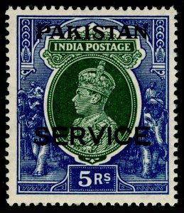 PAKISTAN SGO12, 5r green & blue, NH MINT. Cat £35.