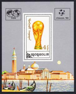 Mongolia World Cup Football Championship Italy MS SG#MS2099 SC#1845