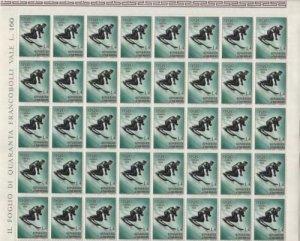 San Marino 1955 winter  olympics mnh  4 lira stamp sheet R19909