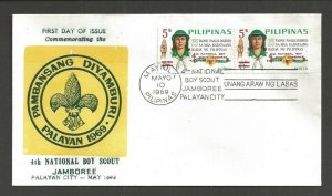 1968 Boy Scouts Philippines 4th National Jamboree FDC