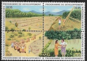 United Nations 1986 Geneva UN Development Program   Blocks of 4 SC#144a   MNH
