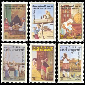 Kuwait 1998 Scott #1406-1411 Mint Never Hinged