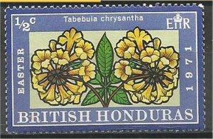 BRITISH HONDURAS, 1971, MH 1/2c, Flowers. Scott 275