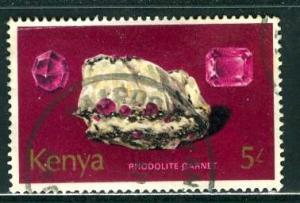 Kenya; 1977: Sc. # 109: O/Used Single Stamp