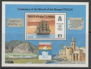 TRISTAN DA CUNHA SGMS538 1992 WRECK OF BARQUE ITALIA MNH