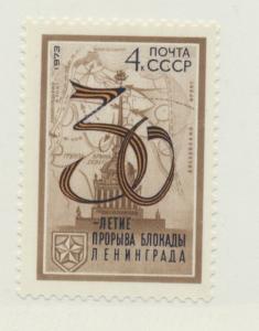 Russia Scott #4048, Mint Never Hinged MNH, Breaking Blockade of Leningrad Iss...