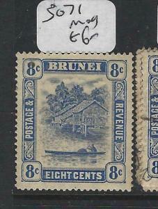 BRUNEI (P0205B)  RIVER SCENE 8 C   SG 71   MOG