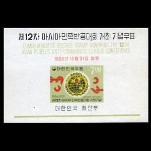 KOREA 1966 - Scott# 543a S/S AAL Conf. NH