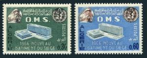 Algeria 354-355,MNH.Michel 454-455. New WHO Headquarters,1966.
