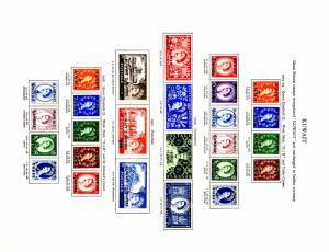KUWAIT MH SCV $304.00 BIN $121.50