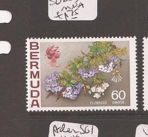 Bermuda Flowers SG 263 MNH (1dbm)