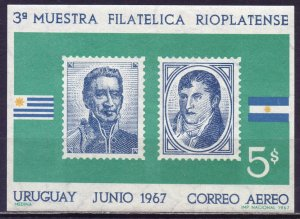 Uruguay. 1967. bl10. Stamps on stamps. MNH.