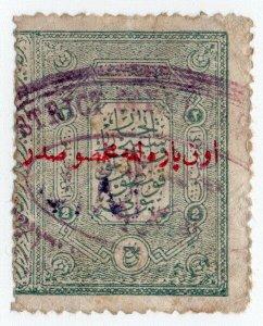 (I.B) Turkey Revenue : Travel Permit 2pi (overprint)