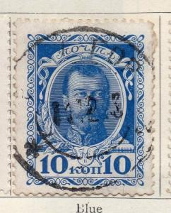Russia 1913 Early Issue Fine Used 10k. 127388
