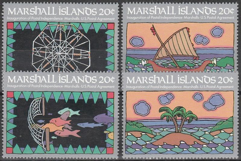 Micronesia  #31-4 MNH