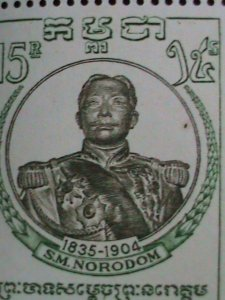 CAMBODIA STAMP-1958--SC#68-70 VERY OLD- KING NORODOM MNH SET VERY FINE
