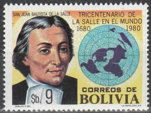 Bolivia #653  MNH   (S9964)