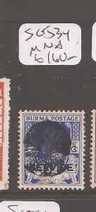 Burma Japanese Oc SG J34 MNH (1cfq)