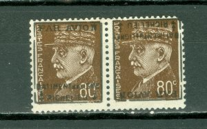 FRANCE 1943 RARE SIGNED MILITARY AIR MAIL PETAIN YT#11 INVERTED PAIR HIGH$$$