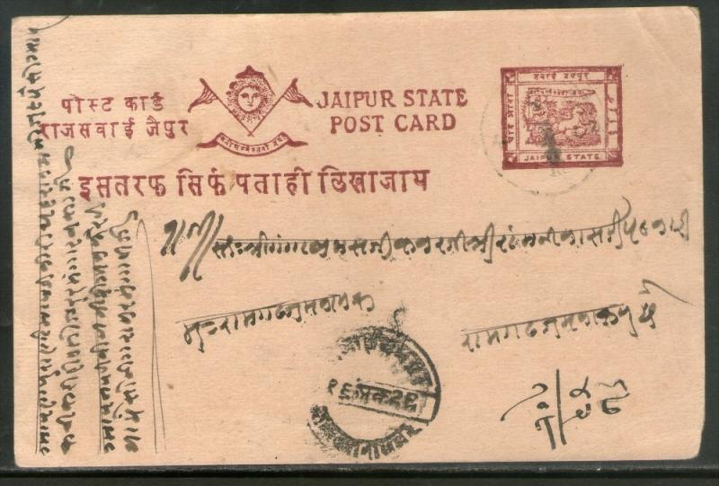 India Jaipur State ¼ An Chariot Postal Stationary Post Card Used # 16489D In...