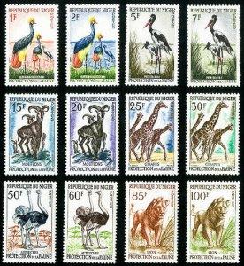 Niger Stamps # 97-102 VF MNH Animals