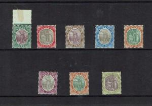 St Kitts, Nevis: 1903, Crown CA watermark, very lightly mounted (5/- has fault)