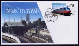 ISRAEL STAMP 2018 DIESEL LOCOMOTIVES TRAIN RAILWAY  ATM MACHINE LABEL FDC