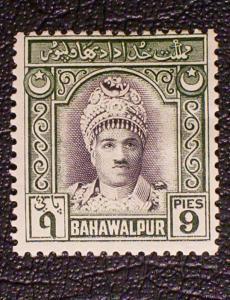 Pakistan - Bahawalpur Scott #4 unused
