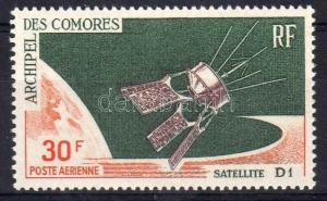 Comoroes stamp D1 French Satelite MNH 1966 Mi 74 WS8680