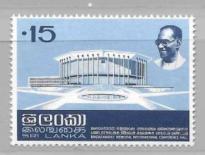 Sri Lanka 477 Memorial Hall single MNH