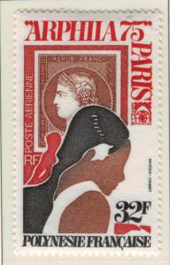 French Polynesia Stamp Scott #C115, Mint Never Hinged MNH - Free U.S. Shippin...