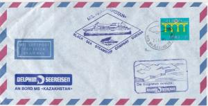 Norway Europa 1984 Seal Cancel Airmail Ship Slogan Dolphin Stamps Cover Rf 29122