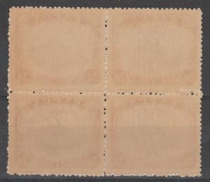 PAPUA 1910 LAKATOI 2/6 BLOCK LARGE PAPUA PERF 12.5 */** TYPE B