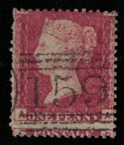 Queen Victoria, 1 Red penny, 1854-1855, Great Britain, Red Watermark (T-5618)
