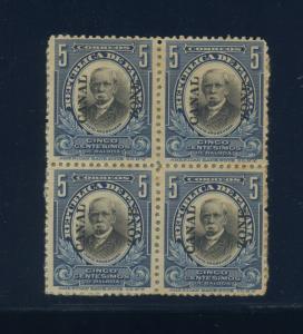 Canal Zone Scott #57 Overprint  Mint Block of 4  Stamps (Stock #CZ57-B1)