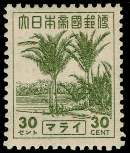 MALAYSIA - JAPANESE OCCUPATION SGJ304, 30c olive-green, LH MINT.