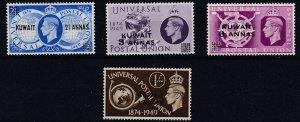 KUWAIT  1949  UPU SET OF 4  MH