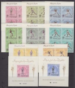 Afghanistan Sc 656-656I MNH. 1963 Imperf Sheet Corner Blocks + Souv Sheets, VF