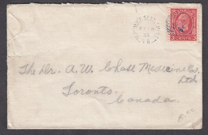NEW BRUNSWICK SPLIT RING TOWN CANCEL COVER CROMBIE SETTLEMENT