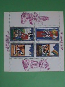 KOREA STAMP 1979  INTERNATIONAL YEAR OF THE CHILD- CTO- NH S/S SHEET- #4