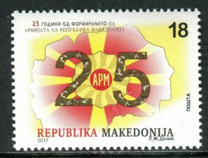 249 - MACEDONIA 2017 - THE 25th ANN. OF THE FOUNDATION OF THE ARMY  - MNH Set