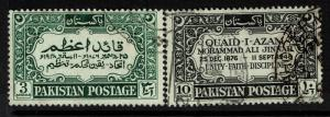 Pakistan SG# 53 and 54, Used -  Lot 030117