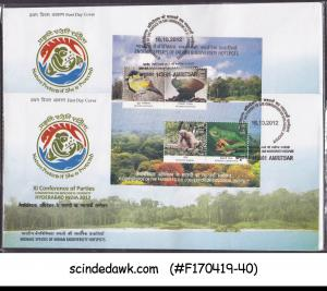 INDIA - 2012 ENDEMIC SPECIES OF INDIAN BIODIVERSITY HOTSPOTS M/S FDC